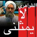 zawahiri_square.jpg