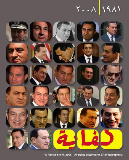 1981-2008.jpg